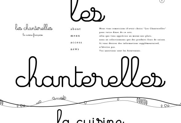 フランス料理-Webデザイン_001