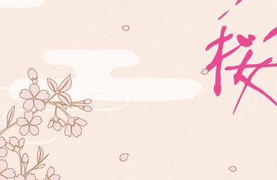 八重の桜-桜散らす-jquery-Webデザイン_005