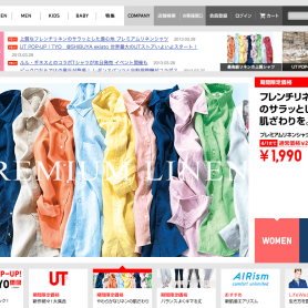 uniqlo-四角-マルチカラム-webdesign_005