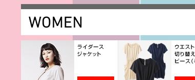 GU-ファッション-ECサイト-Webデザイン_007