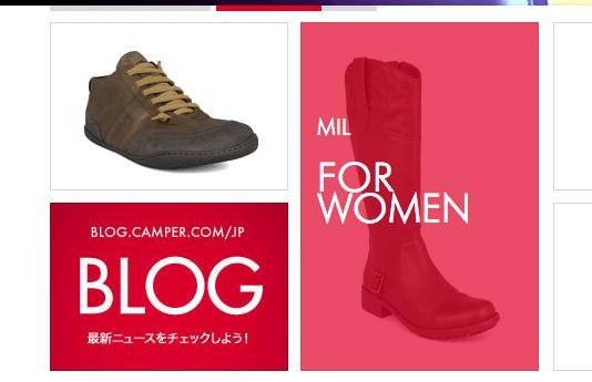 camper-赤-Webデザイン_003