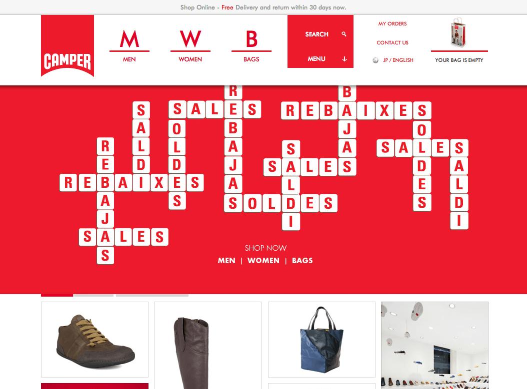 camper-赤-Webデザイン_001
