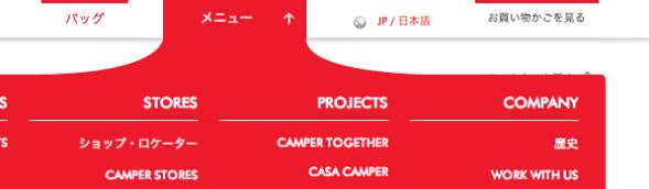 camper-赤-Webデザイン_005