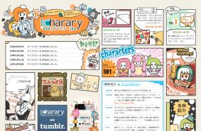 charary-キャラクターWebデザイン_001