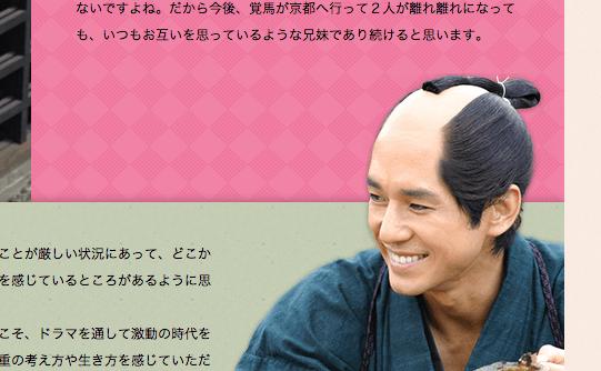 八重の桜-桜散らす-jquery-Webデザイン_004