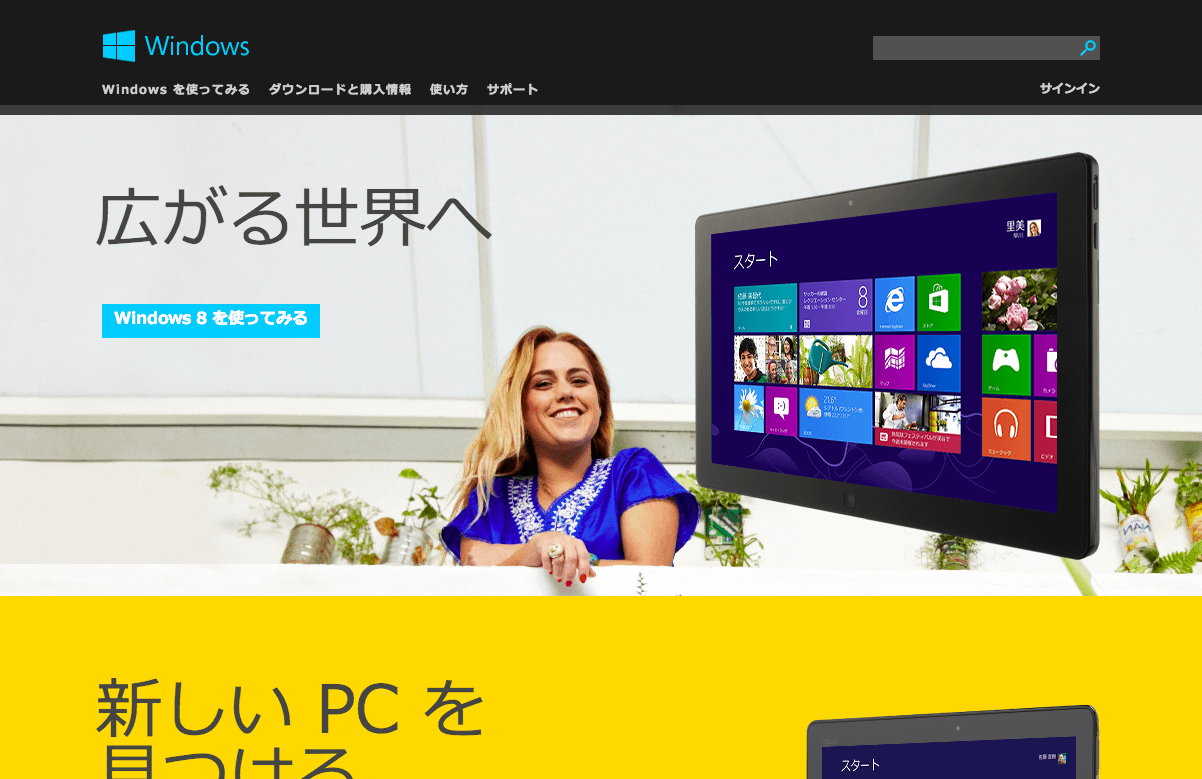 Windows-Webデザイン_001