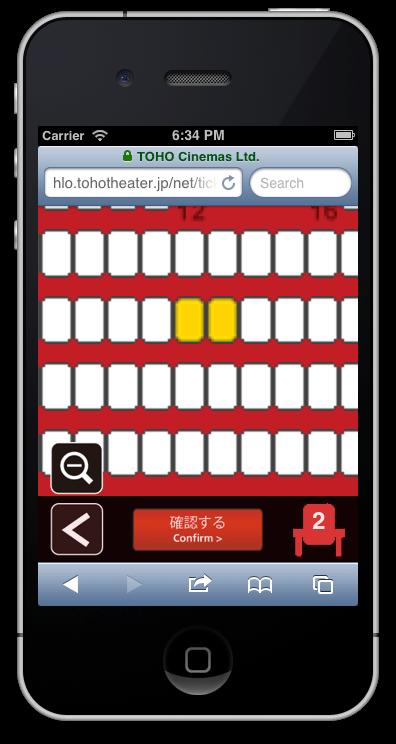 TOHOシネマズ-映画-スマホ-最適化-webデザイン_006