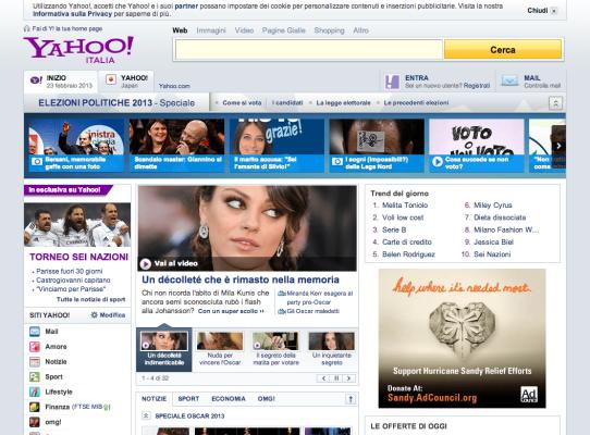 Yahoo_イタリア