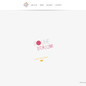 Jiouhe Consultancy Official Site