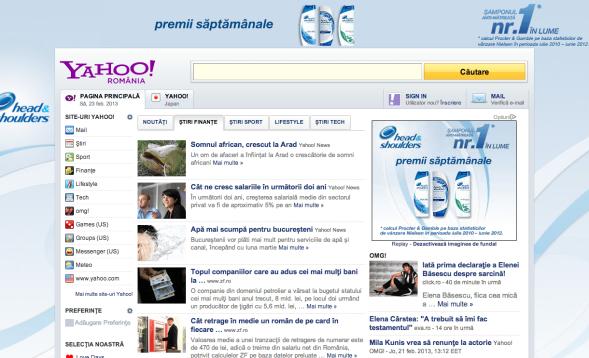 Yahoo_ルーマニア