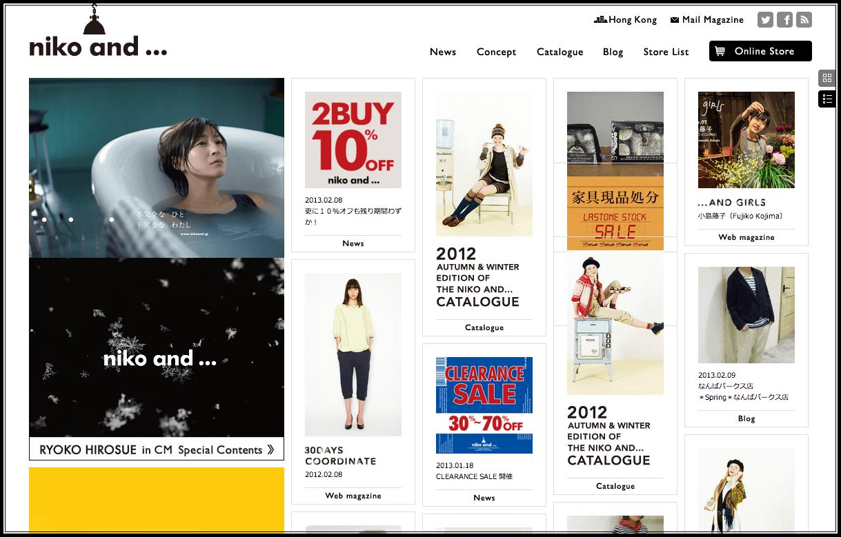 nicoand-Webデザイン_001