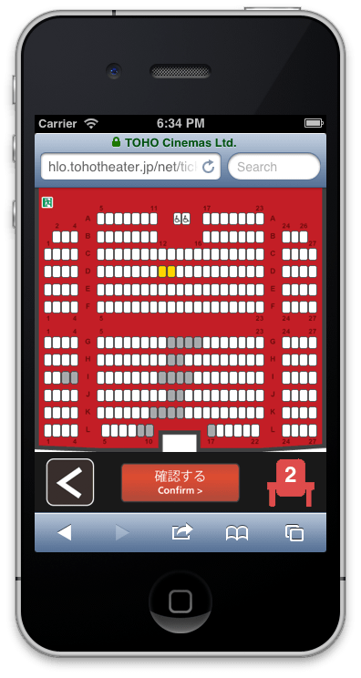 TOHOシネマズ-映画-スマホ-最適化-webデザイン_003