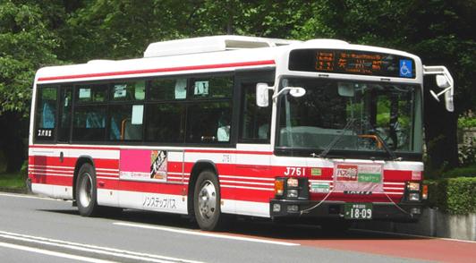 立川バス配色