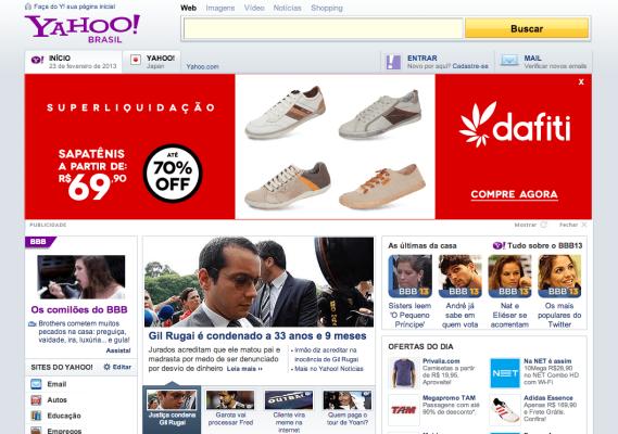 Yahoo_ブラジル