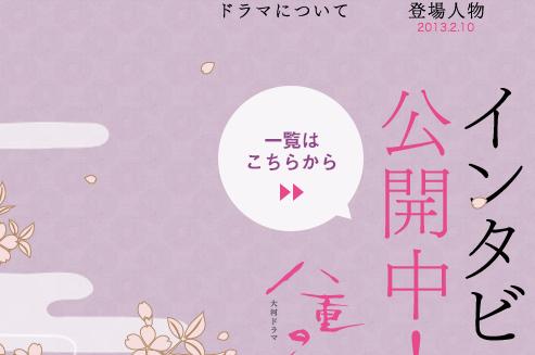 八重の桜-桜散らす-jquery-Webデザイン_001