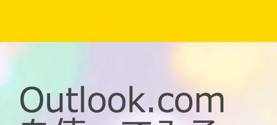 Windows-Webデザイン_002
