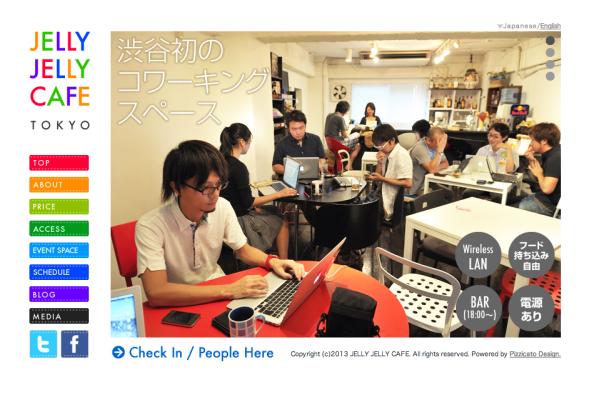 jelly-jelly-cafe-simple-webdesign_001