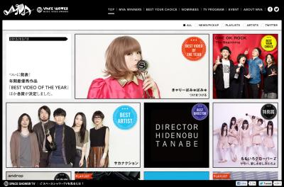 music-video-award-scroll-responsive-webdesign_006