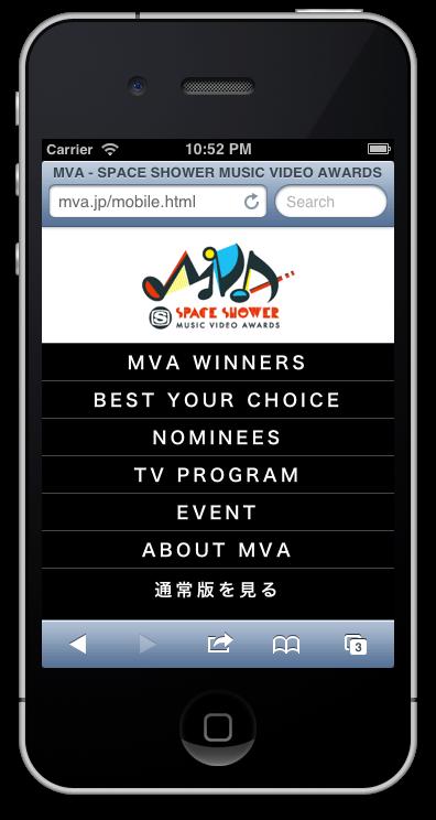 mva-webdesign
