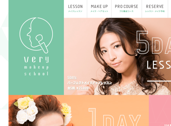 very-makeup-school-webdesign_001