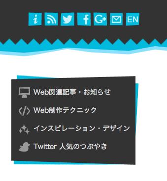 webcr