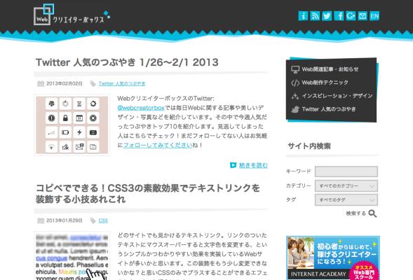 webcreatorbox